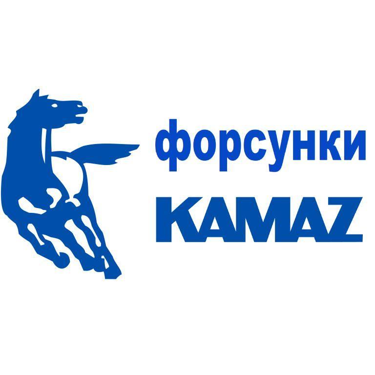 Форсунки КАМАЗ